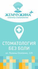 стоимость самых вакансии в краснодаре врач шпорцевая: условия
