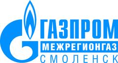 Вакансии компании Газпром межрегионгаз Смоленск